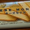 7イレブン アイス チーズモナカ