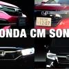 HONDA CMSONGイメージ