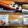 香ばしいクッキーのクリームサンドとYamazakiレーズンサンド